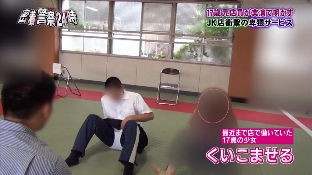 【画像】JKさん、警察官の前でエッチなプレイをしてしまう