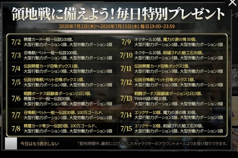 【TRAHA】おお!!ダイヤ割ればソロダン6連続いけるのか!